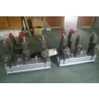 电杆上用的10KV高压双电源HZW32-12型号