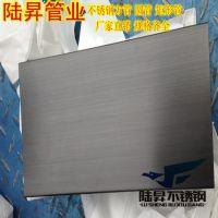 201拉丝/光面黑钛金不锈钢方管20*20*1.5