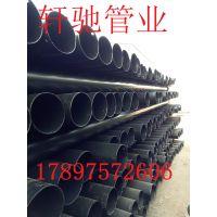 电力管-热浸塑钢管厂家直销,大同热浸塑钢管厂家价格