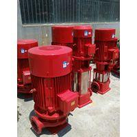 上海贝德泵业XBD4.0/20G-L 15kw自动单级单吸管道消防泵,3CF认证, 铸铁材质,