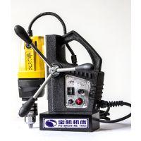 供应;BJ-40/50/60宝机手提式磁铁电钻、磁力电钻、电动钻机、钻攻一体机