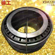 徐州20吨压路机行走轴承 徐州徐工XSM222压路机钢轮行走轴承配件