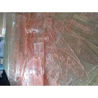 销售纸巾柔印版2.5*1.27m华光1.7mm
