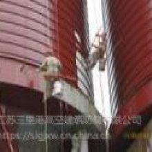 供应环保设备钢结构防腐