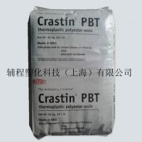 供应/本色/PBT/美国杜邦/HR5315HFS