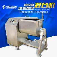 热销款食品粉体混合机 不锈钢槽型混合机 食品高速混合设备 30年品牌槽型混合机