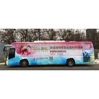 北京大巴广告、大巴创意广告-朗诺宠物食品北京广告投放电话13911829436