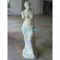 人造砂岩石雕维纳斯断臂造型雕像铸铜西方罗马十二主神人物雕塑酒店玻璃钢欧式天使神话女神汉白玉塑像装饰现