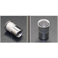 竖纹的不锈钢小头拉铆螺母 m3m4m5m6m8价格优惠