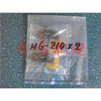 MACOME马控美磁石磁性传感器MG-210原装正品