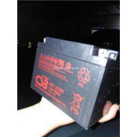CSB蓄电池GP121000厂家出厂价格是多少
