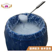 厂家供应优级 乳化剂洗发水焗油护发素用 1491乳化硅油