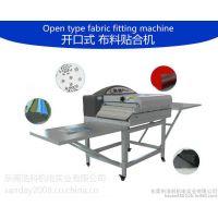 供应明丰定型机平压机平面熔胶机900转印胶膜烫画机