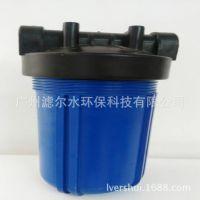 厂家热销云南净水过滤10寸大胖滤瓶耐酸碱性正品保证 物美价廉