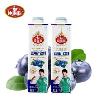 生榨蓝莓汁饮料1L招商批发代理加盟顶呱呱厂家直销1X8方瓶