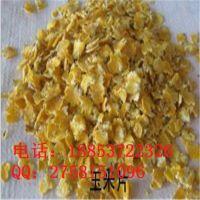 花生不出油压胚机酿酒用玉米高粱破碎机高效破碎机