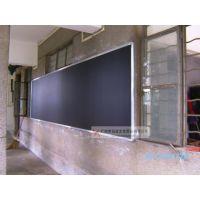 讯业 教学培训班专用磁性黑板,学校课室1.2*4米铝框金属大黑板 单面粉笔书写, 珠三角送货安装