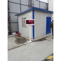 扬尘监测气象站 工地扬尘噪声监测 富奥通 DM03