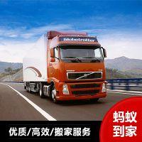 厢式货车搬家 大型工厂搬迁 提供包装箱及拆装服务 青岛地区极速搬家
