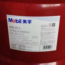 性能卓越的32号抗磨液压油DTE24,DTE 24抗磨液压油,工业润滑油代理商