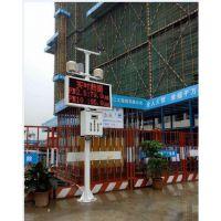 浙江杭州扬尘监测仪在线监测系统萧山区厂家