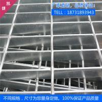 热镀锌插接钢格板/合肥热镀锌插接钢格板/热镀锌插接钢格板厂家