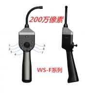 深圳微视光电,WS-F,工业内窥镜,百万高清像素,专业内窥镜厂家