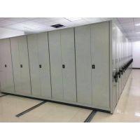 重庆档案密集架,重庆密集柜,档案架子,储存移动档案柜,厂家直销