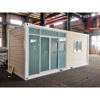厂家批发 活动房 住人集装箱房屋 移动板房 移动卫生间 淋浴室 办公室 Container hous