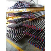 供应东莞深圳广州模具钢光圆棒材D4Cr13 S136 小圆棒圆钢