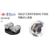 同动求心虎钳 P-Beck品牌 SCV100