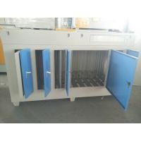 UV光分解催化氧化废气处理设备