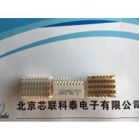 214836标准IEC 60603-2垂直式96针DIN 41612欧式连接器ERNI