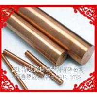 进口C17200高精铍铜棒韧性好耐研磨