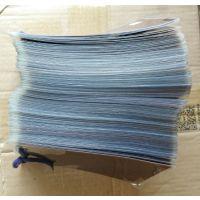 大泽化工水转印提供明瑞多种图纹新款全套色卡