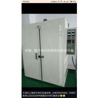 水转印专用烘箱,快速烘干箱,广东水转印设备厂家直销