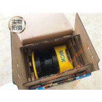 1045654西克安全激光扫描仪S30A-7111CP