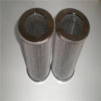 生产高精密不锈钢折叠滤芯 优质加油机滤芯 大流量波纹状滤芯