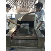 供应 优质 XT64300 自动喷淋清洗设备