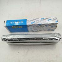 上海斯米克 Ni102 ENi-1 纯镍焊条 焊接材料 厂家直销