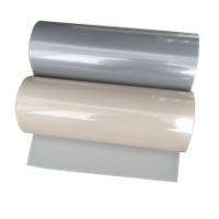 好转移反光膜批发 厂家反光膜批发价 好转移反光膜