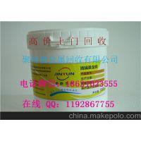 http://himg.china.cn/1/4_670_236528_400_280.jpg
