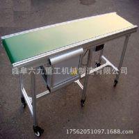 广德县固定式输送机 爬坡输送机 矿业输送设备 矿用皮带输送机
