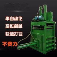 棉麻碎布液压打包机 富兴废纸打包机 皮革废料打包机厂家价格