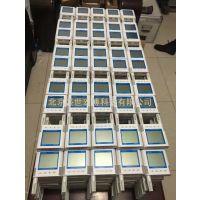 环境监控系统专用 智能数字式温湿度传感器