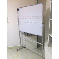东莞单面磁性黑板7惠阳双杠移动白板7办公培训看板黑板