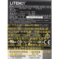 LITEON PS-2142-1D1 D46147-001 RX600S3富士通存储柜电源模块