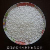 供应湖北武汉聚苯乙烯泡沫滤珠滤料 质轻 脱污能力强、滤料均匀、使用寿命长