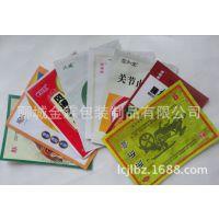 洛阳塑料包装厂专业生产膏药贴包装袋/可彩印打码