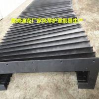锯石机械风琴防护罩 切割机伸缩防尘罩定制厂家
